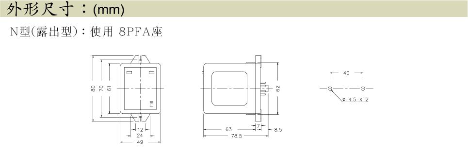 控制继电器          ag4q-h,ag4q-h3 可自由设定双马达自动交替运转